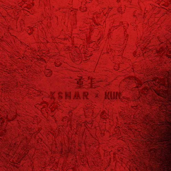 KSHMR & KUN - Rebirth cover art